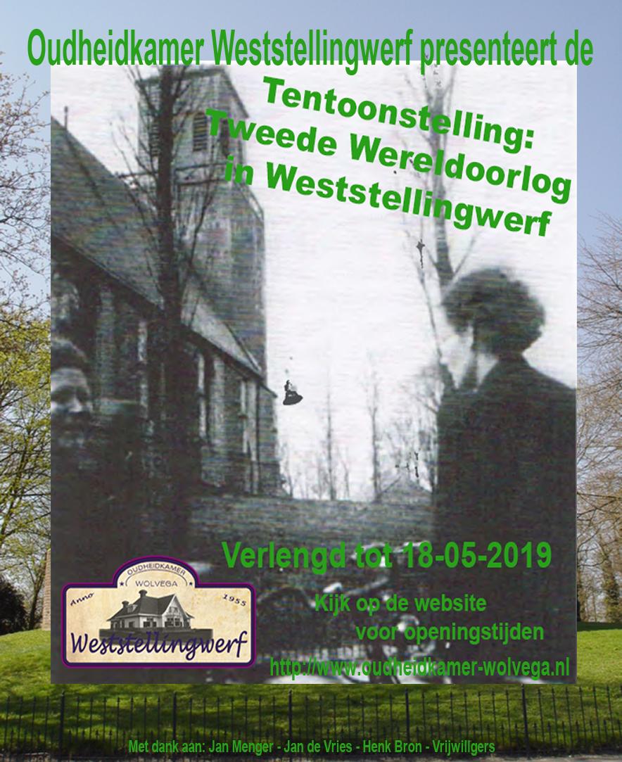 Tentoonstelling Tweede Wereldoorlog in Weststellingwerf